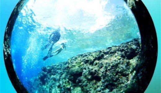 不思議な写真が撮れる!keymission360を持って宮古島を潜ってみたよ。